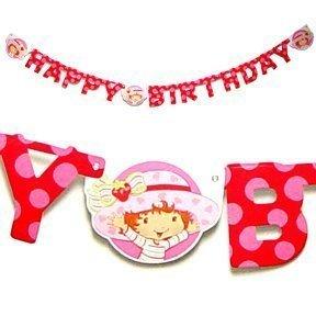 Strawberry Shortcake Birthday Banner - Strawberry Shortcake Party Birthday Banner by Designware