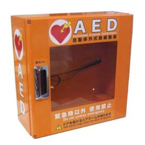 AED収納ボックス AED-KO オレンジ色 【壁面設置タイプ】 B008EDC6IY
