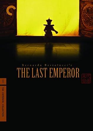 Amazon com: The Last Emperor: Peter O'Toole, John Lone, Joan