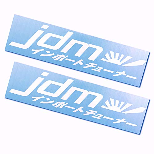 Rdecals 2 Pack - JDM with Japanese Lettering Decals/Stickers 2x9