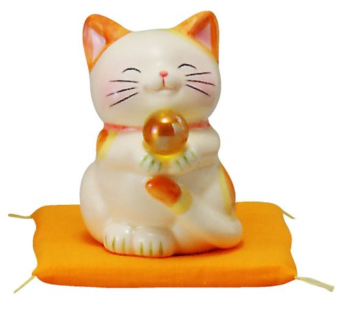 Lucky Cat Bank - Maneki-neko, Lucky Cat Coin Bank Figurine Made of Japanese Pottery 3.7 Inches Tall, with Futon Bedding (Yellow)