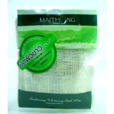 MAITHONG AWAKENING WHITENING BATH MITT NATURAL HERBAL SCRUB BLACK SPOTS x 3 by molona