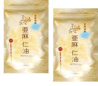 亜麻仁油サプリメント お得な2袋セット B004UPA1PA