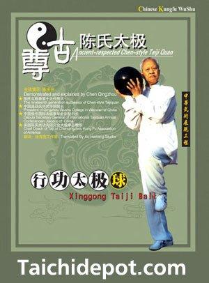 Tai Chi: Ancient Respected Chen Style Tai Chi (Taiji) Ball DVD