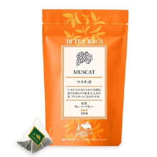 [5218] MUSCAT tea bag 10 packs included