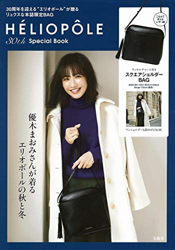 HELIOPOLE 30th Special Book 画像 A
