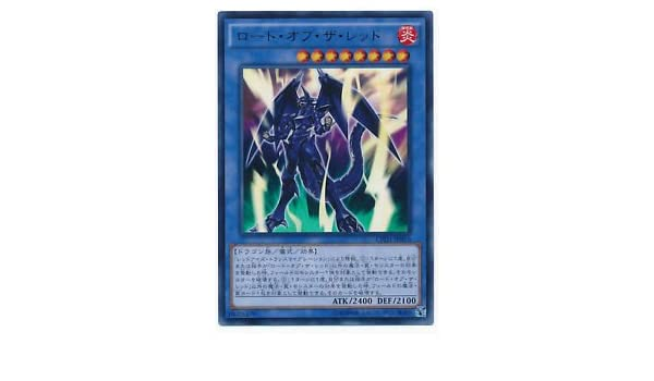Yu-Gi-Oh! Lord of the Red CPD1-JP016 Collectors Japan New