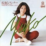 孤独なランナー (MEG-CD)
