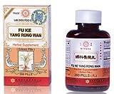 ke company - Fu Ke Yang Rong Wan Herbal Supplements from Solstice Medicine Company 200 Pill Bottle