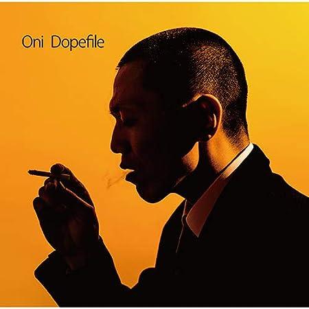 Dopefile