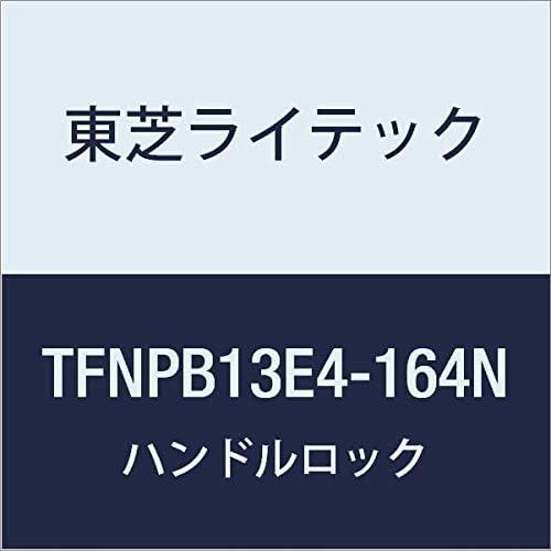 東芝ライテック 小形住宅用分電盤 Nシリーズ 40A 16-4 扉なし 付属機器取付スペース付 基本タイプ TFNPB13E4-164N