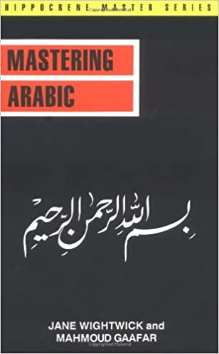 Mastering Arabic Rapidshare Movies