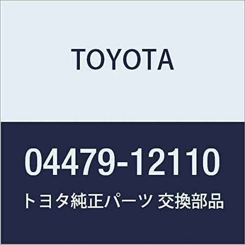 Toyota 04479-12110 Disc Brake Caliper Repair Kit