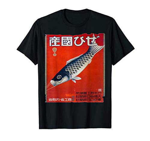 (Vintage Japanese Fish Kite T Shirt - Japanese Art Deco Tee)