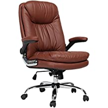YAMASORO Ergonomic High Back Executive Office Chair, PU Leather Computer Gaming Desk Chair Brown with Flip-Up Arms, Swivel, Capacity 350LBS