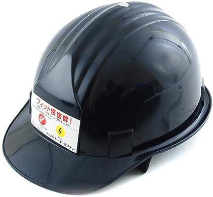 Navy-No.310 OT azul TOYO tipo americano casco (Jap?n importaci?n / El paquete y el manual est?n escritos en japon?s): Amazon.es: Industria, empresas y ciencia