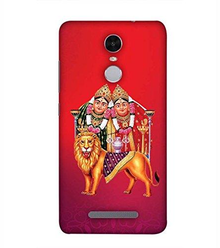 YuBingo Xiaomi Redmi Note 4 Designer Phone Back Case: Amazon