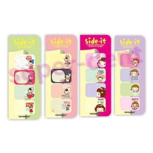 4PCS Side-it Cartoon Sticker Memo Pad Stationery Paste Bookmarker Sticky Notes