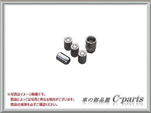 SUBARU CHIFFON スバル シフォン【LA610F】 ホイールロック[B3277YA005] B07DZZYWJP