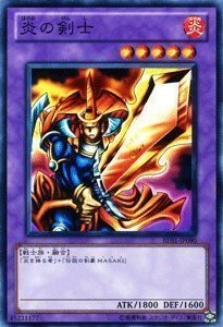 Amazon.com: [Swordsman of flame] Yu-Gi-Oh card BE01-JP090-N ...