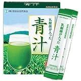 〈 3個セット 》世田谷自然食品 乳酸菌が入った青汁(15包入) 3個