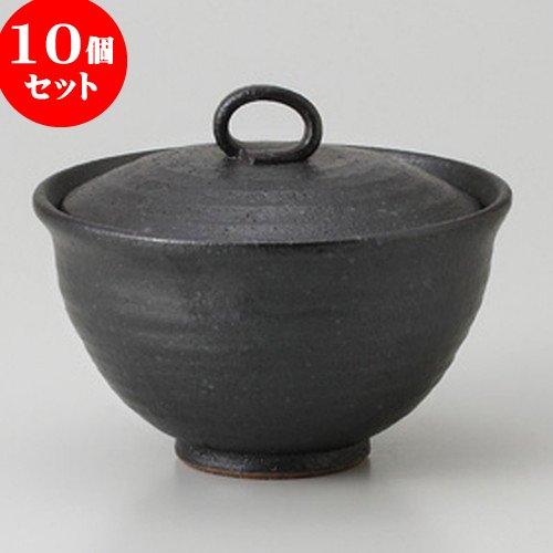 10個セット黒陶 煮物碗 [ 12.9 x 11cm 380g ] 【 蓋物 】 【 料亭 旅館 和食器 飲食店 業務用 】   B075136HH7