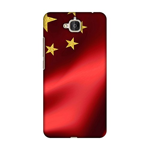AMZER Slim Fit Handcrafted Designer Printed Snap On Hard Shell Case Back Cover for Huawei Honor Holly 2 Plus - China Flag- Silk Land HD Color, Ultra Light Back Case ()