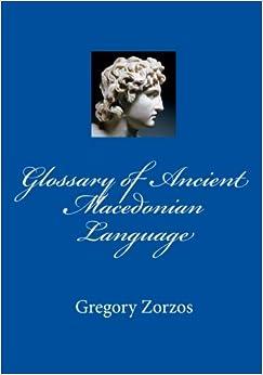 Book Glossary of Ancient Macedonian Language: 1