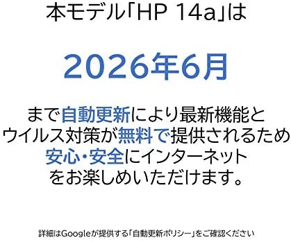 Google Chromebook HP ノートパソコン 14.0型 フルHD