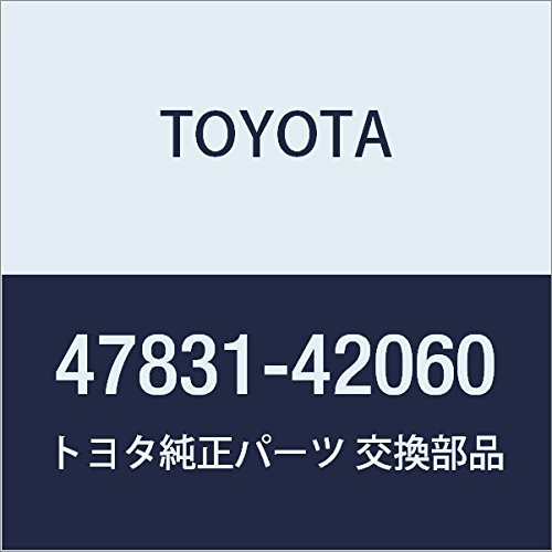 Genuine Toyota 47831-42060 Disc Brake Piston