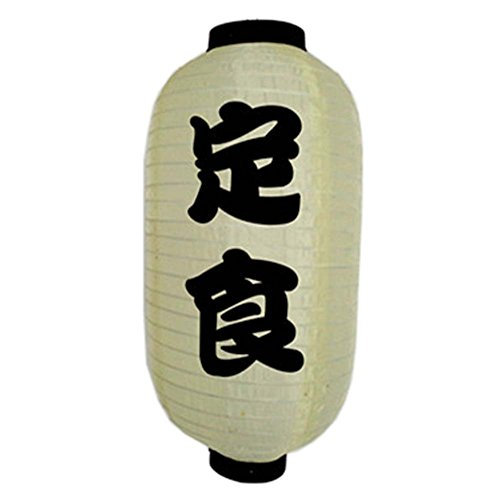 FANCY PUMPKIN Japanese Style White Hanging Lanterns Sushi Bar Restaurant Decorative Supplies, 07 by FANCY PUMPKIN