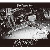 ビースト・ミーツ・ウェスト CD
