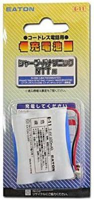 (21個まとめ売り) EATON イートン 子機用充電池 シャープ パナソニック E-11
