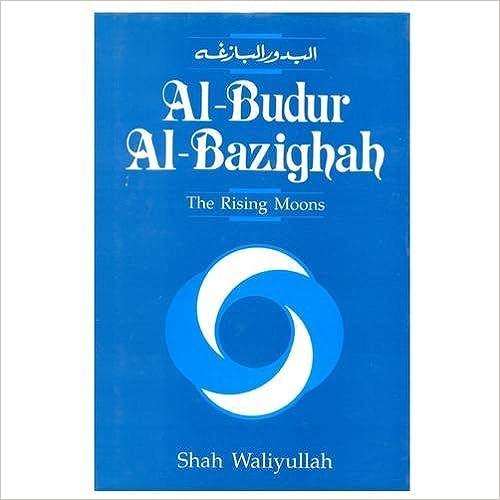 Book Al-Budur-Al-Bazighah