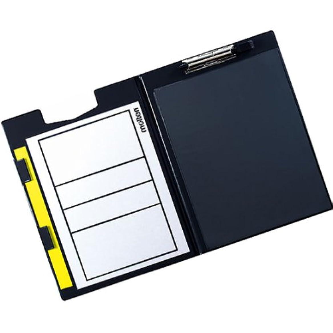 コンセンサス勢いハイジャックサッカーボード コーチングボード 作戦盤 作戦ボード セット 戦略指導