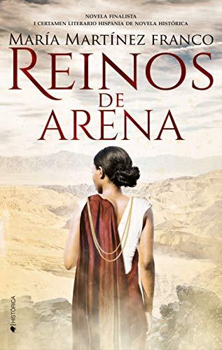 Arena (Spanish Edition)