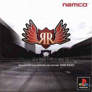 (Rage Racer [Japan Import])