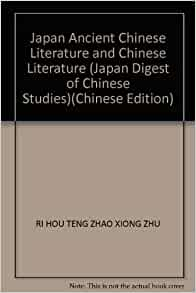 Ancient china writing and literature conferences