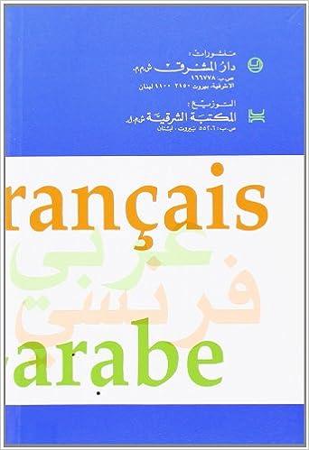 Lire Mounged de Poche / Arabe-Français pdf ebook