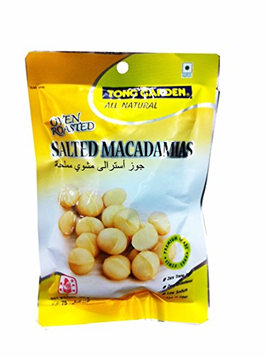 Macadamia Rum Cake (2 Packs of Oven Roasted Salted Macadamias By Tong Garden. Zero Trans Fat, Zero Cholesterol, Low Sodium, Rich in Fiber. (75 G/ Pack).)