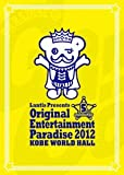 Original Entertainment Paradise 2012 PARADISE@GoGo!! LIVE DVD 神戸ワールド記念ホール