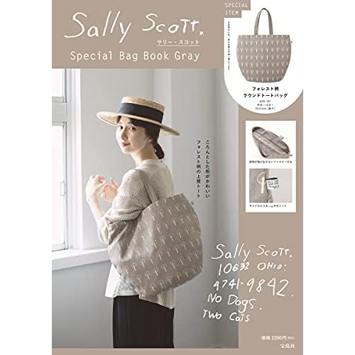 サリー・スコット Special Bag Book Gray 画像