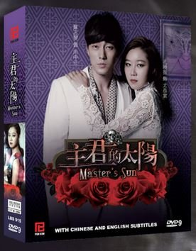 Master's Sun(Korean drama with English subtitles)