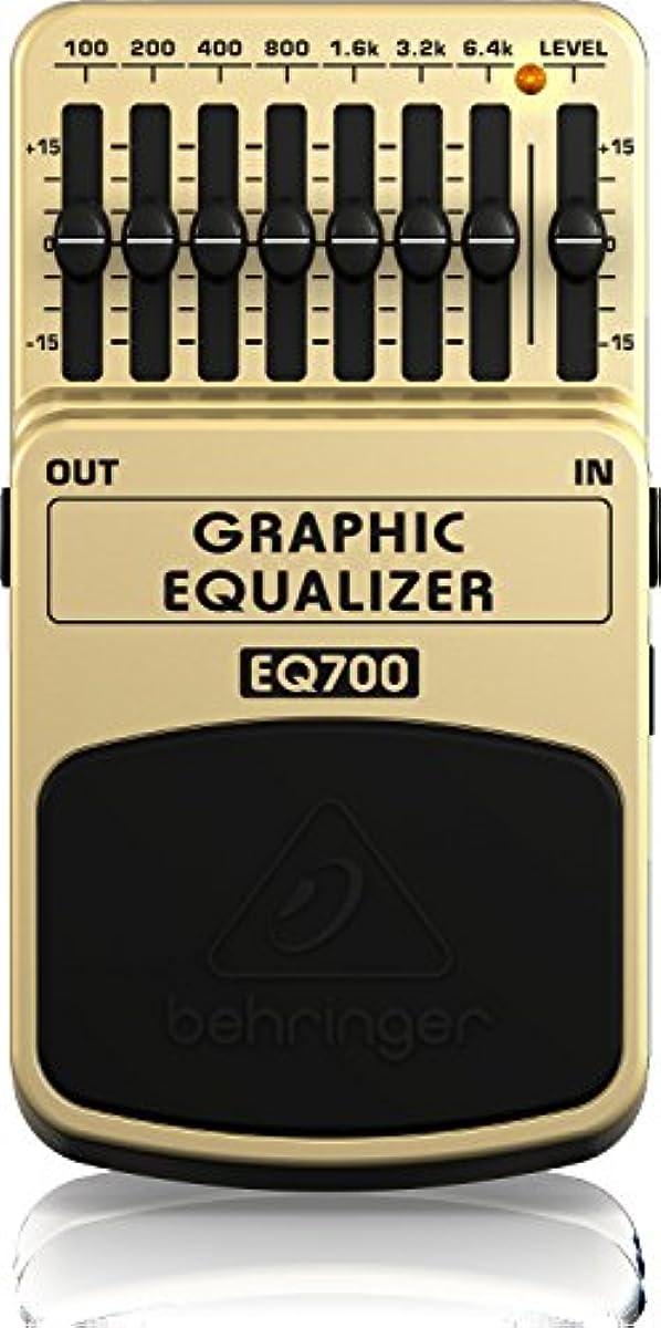 [해외] # 링거 기퍼터 이펙터 그래픽 이퀄라이저 EQ700