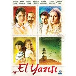 El Yazisi (DVD)