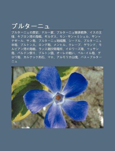 Amazon.co.jp: Burut Nyu: Buru...