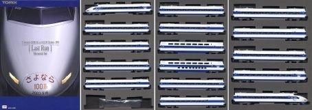 TOMIX JRさよなら100系東海道新幹線セット・限定品