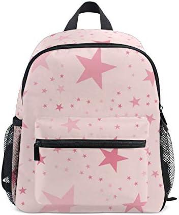 リュック 子供用 星柄 ピンク かわいい キッズ デイパック 大容量 軽量 通園 保育園 3-8歳 遠足 リュックサック 女の子 男の子 旅 プレゼント