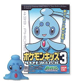 Pokemon Kids Diamond & Pearl Series 3 Mini Figure:439 Phione--(japanese Import) ***Free Domestic Standard Shipping for This Item!***