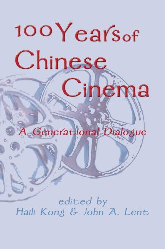 One Hundred Years of Chinese Cinema: A Generational Dialogue